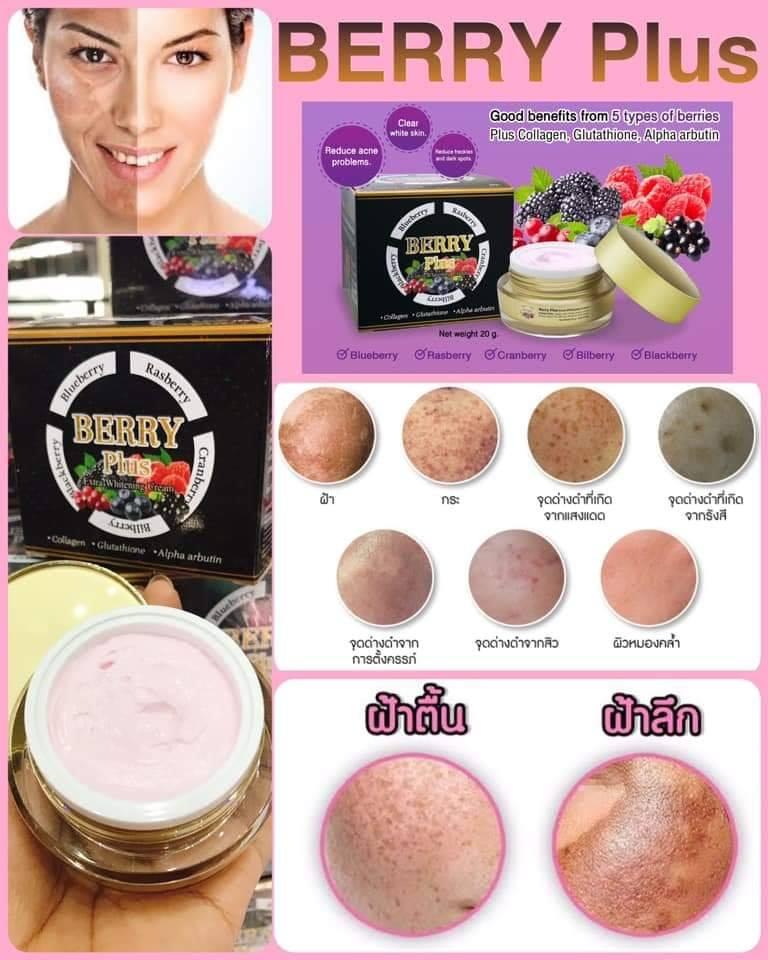 kem berry plus phù hợp với nhiều loại da và giúp cải thiện tình trạng da đáng kể