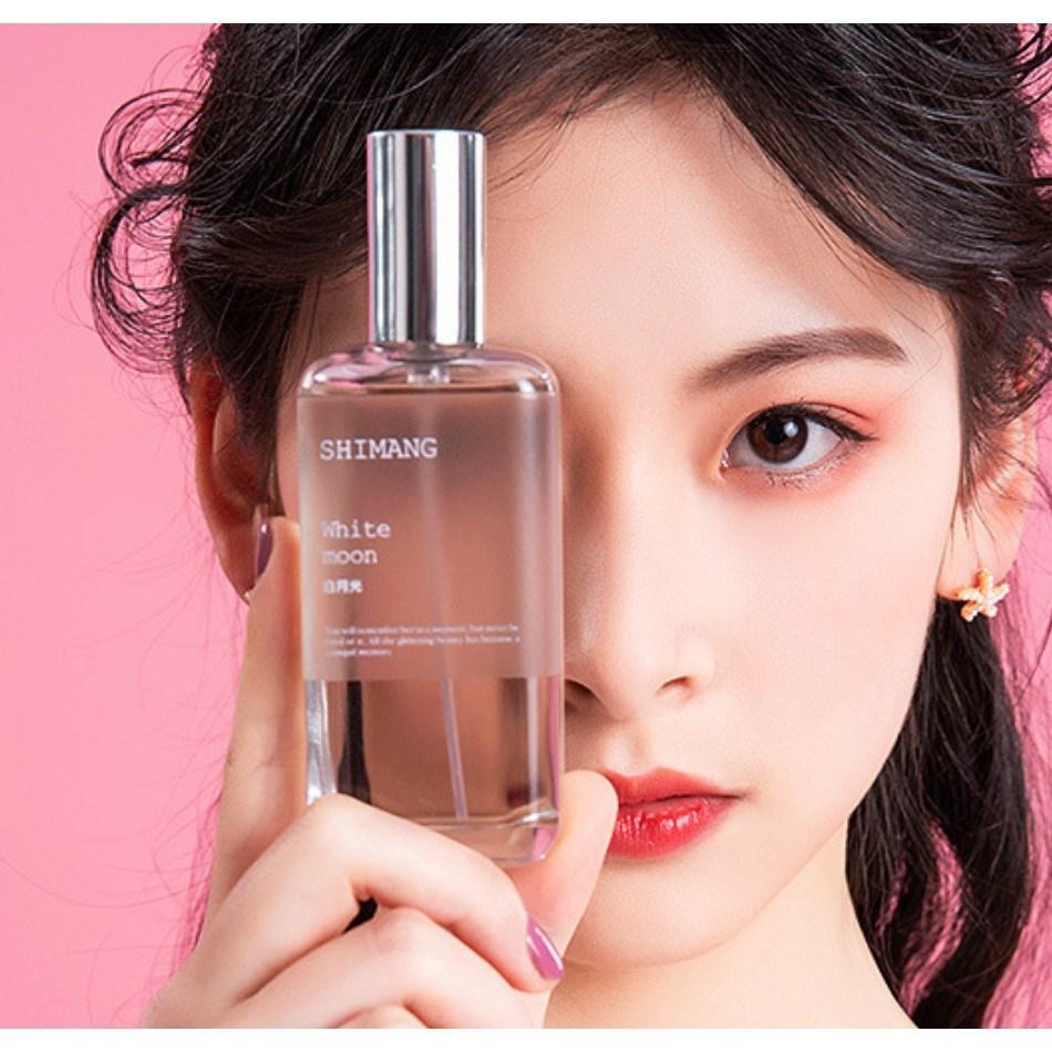 Nari Cosmetics là địa chỉ mua hàng uy tín, chất lượng
